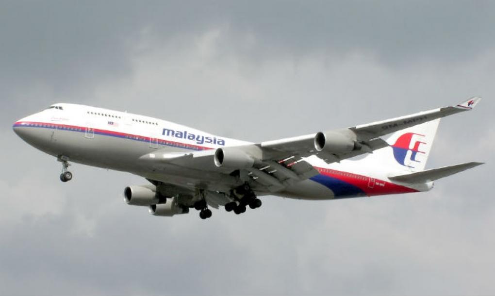 Η ελληνική κυβέρνηση δεσμεύτηκε να παράσχει κάθε βοήθεια στις Μαλαισιανές Αρχές, ενώ συγκρότησε επίλεκτο σώμα ταξιτζήδων να συμβάλλουν στην ανεύρεση του χαμένου αεροσκάφους.