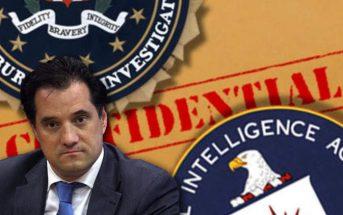 Η φωνή του πρώην υπουργού θεωρείται «υπερόπλο» από τις αμερικανικές μυστικές υπηρεσίες στις ανακρίσεις της