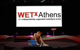 Στόχος του νέου θεσμού είναι να αναδείξει την καινοτομία τηςΕλληνίδας νοικοκυράς
