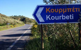 Το «ξεχασμένο» χωριό Κουρμπέτι ανακάλυψε ομάδα του αμερικανικού καναλιού