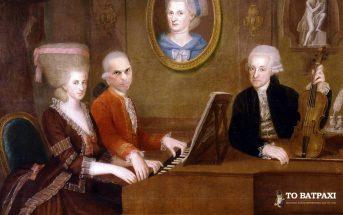 Ο πίνακας φιλοτεχνήθηκε από τον αυστριακό καλλιτέχνη Johann Nepomuk della Croce και απεικονίζει τον Βόλφγκανγκ Φον Βαρούφ, πρόγονο του σημερινού υπουργού και μουσική διάνοια της εποχής