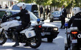Μια απίστευτη περιπέτεια έζησε μια γυναίκα από τα βόρεια προάστια των Αθηνών η οποία συνελήφθη κατά την διάρκεια ελέγχου της ομάδας ΔΙΑΣ κοντά στην περιοχή όπου διέμενε
