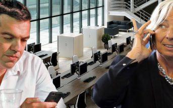 Σε εισπρακτική εταιρεία ανέθεσε το ελληνικό χρέος η Κριστίν Λαγκάρντ