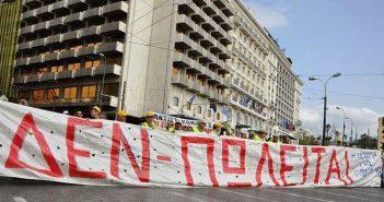 Τα διάσημα πανό της εταιρείας χρησιμοποιήθηκαν σε χιλιάδες διαδηλώσεις