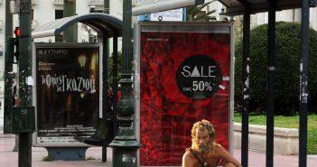 Αποκλειστικά πλάνα από τις δύσκολες ώρες που περνούν οι κάτοικοι της Αθήνας που δεν έφυγαν για τον Δεκαπενταύγουστο (ΦΩΤΟ)