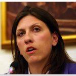 Σε παρέμβαση της η Ζωή Κωνσταντοπούλου ζήτησε να προστεθεί κουμπί «επαχθές και επονείδιστο»