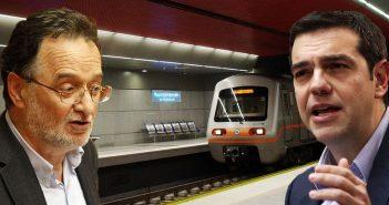 Ο κ.Τσίπρας ζήτησε η μετονομασία να είναι πρώτη απόφαση της νέας κυβέρνησης
