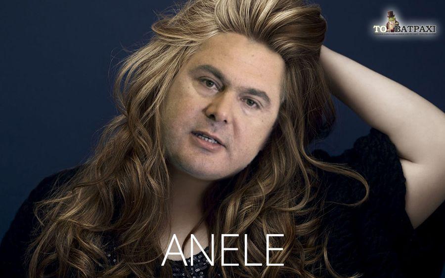 Η Anele (ΦΩΤΟ)