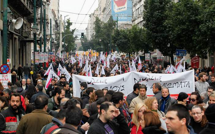 Δημοσκόπηση: Εσείς ποιον στηρίζετε στη σημερινή γενική απεργία;
