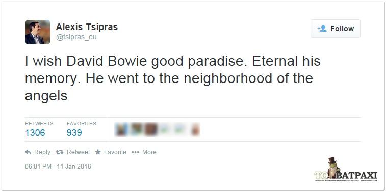 Το tweet του Αλέξη Τσίπρα για τον θάνατο του David Bowie