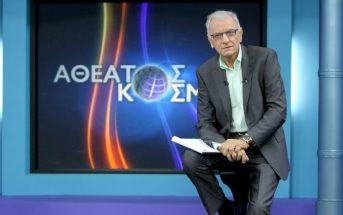 Ο δημοσιογράφος, ετοιμάζει τη νέα του εκπομπή «Πύλες του Ανεξήγητου 2: Ακόμα Πιο Ανεξήγητες Πύλες»