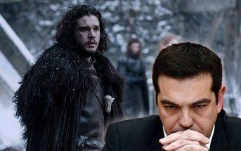 Με σπόιλερ από το Game of Thrones απειλούν οι δανειστές αν δεν ληφθούν νέα μέτρα