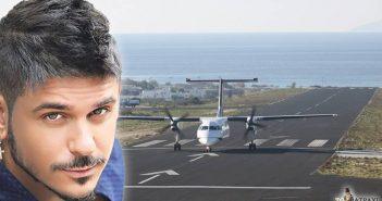 Το όνομα του Stan Αντιπαριώτη θα έχει το νέο αεροδρόμιο της Πάρου