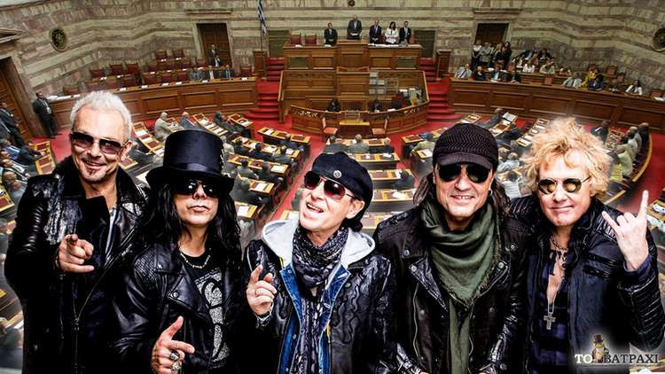 Την απονομή σύνταξης στους Scorpions ενέκρινε η Βουλή