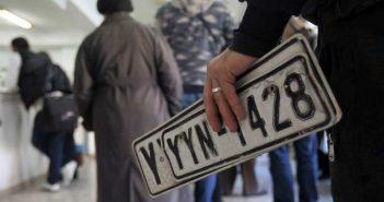 Το θαύμα της επιστροφής των πινακίδων γιόρτασαν σήμερα οι Έλληνες