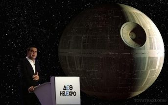 Το νέο εκθεσιακό κέντρο της ΔΕΘ αποκάλυψε ο Αλέξης Τσίπρας