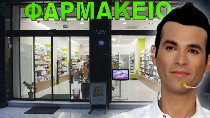 Εκτινάχθηκαν οι πωλήσεις αντιεμετικών φαρμάκων μετά την τελευταία εκπομπή του Μένιου Φουρθιώτη