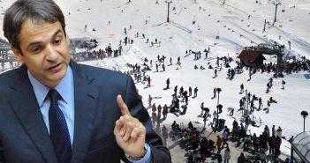 Την συμπαράσταση του στους δοκιμαζόμενους σκιέρ της χώρας εξέφρασε ο Κυριάκος Μητσοτάκης