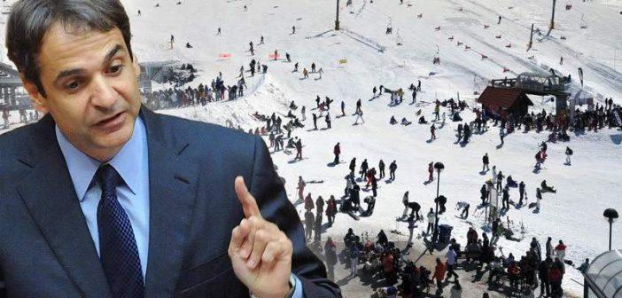 Μήνυμα συμπαράστασης στους δοκιμαζόμενους σκιέρ της χώρας έστειλε ο Κυριάκος Μητσοτάκης