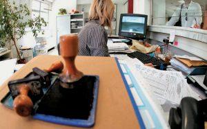 Το μέτρο αποσκοπεί στην ανακούφιση των υπαλλήλων
