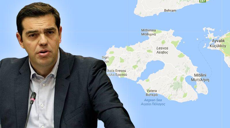 Αλέξης Τσίπρας: Μετά την επίλυση του Κυπριακού, στόχος μας η επανένωση της Μυτιλήνης με τη Λέσβο