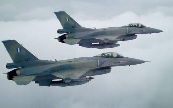 F-16 κατέρριψαν χαρταετό επτάχρονου με εντολή του Πάνου Καμμένου