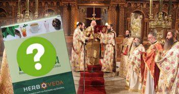Νηστίσιμο γλυκαντικό με την έγκριση της Εκκλησίας κυκλοφόρησε στην αγορά