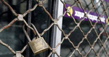 9 στα 10 μαγαζιά με λουκέτα έχουν βάλει λουκέτο, σύμφωνα με έρευνα