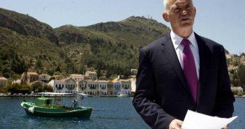 Κιόσκι με πληροφορίες για το μνημόνιο θα στηθεί στο σημείο που στάθηκε ο Γιώργος Παπανδρέου στο Καστελόριζο