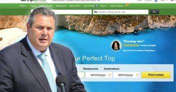 Πρώτος στη λίστα του Tripadvisor με τα πιο γραφικά ελληνικά αξιοθέατα ο Πάνος Καμμένος