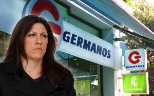 Δύναμη ψυχής: Η Ζωή Κωνσταντοπούλου προσπάθησε να εμποδίσει πελάτη να μπει σε κατάστημα «Γερμανός»
