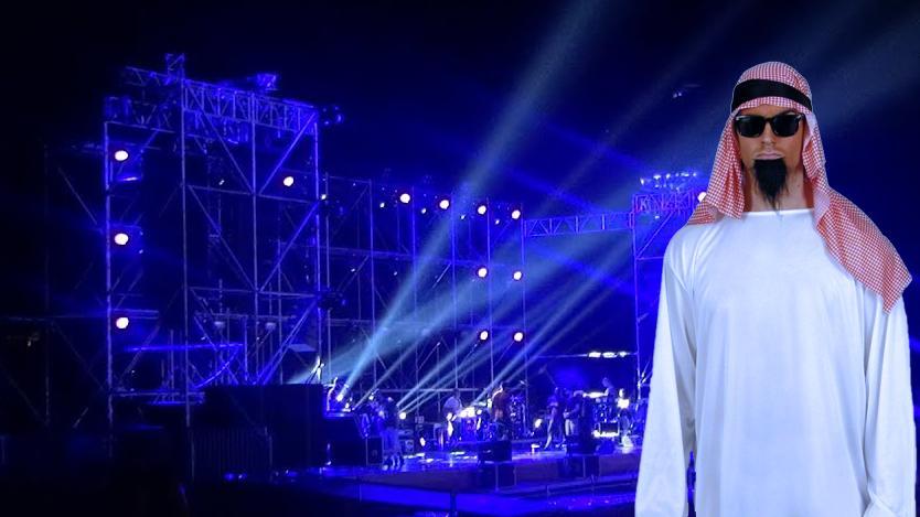Πενήντα χιλιάδες ευρώ κόστισε στους υπαλλήλους του ΣΔΟΕ να μεταμφιεστούν σε Άραβες για τη συναυλία του Αντώνη Ρέμου στο Nammos