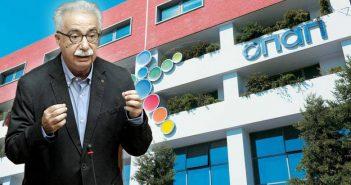 Σκάνδαλο στην Παιδεία: Στον ΟΠΑΠ ανατίθεται η διαδικασία κλήρωσης των σημαιοφόρων