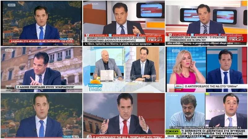 Να εγκριθεί η κλωνοποίηση ώστε να μπορεί να εμφανίζεται σε όλες τις πρωινές εκπομπές ταυτόχρονα ζητάει ο Άδωνις Γεωργιάδης