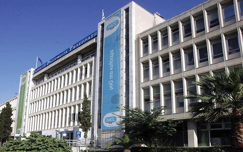 Πάνω από το 90% του ελληνικού πληθυσμού θα εργάζεται στην ΕΡΤ μέχρι το 2040 σύμφωνα με έρευνα