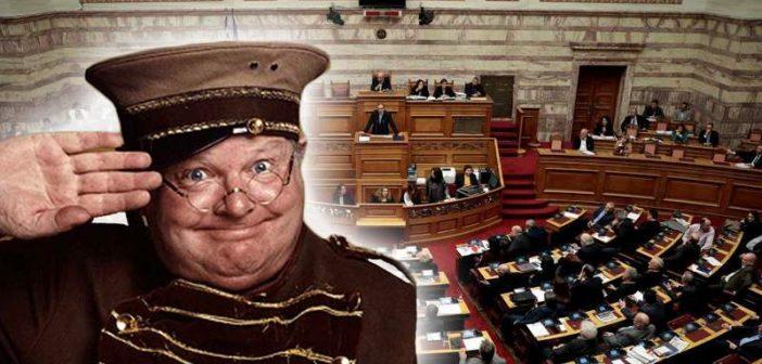 Καλύτερες θα ήταν οι συνεδριάσεις της Βουλής με μουσική υπόκρουση Μπένι Χιλ συμφωνούν 9 στους 10 Έλληνες