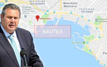 Προκαλούν πάλι οι Τούρκοι: Με Navtex δέσμευσαν την αγαπημένη ψαροταβέρνα του Πάνου Καμμένου