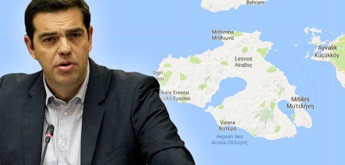 Την επανένωση Μυτιλήνης και Λέσβου προανήγγειλε ο Αλέξης Τσίπρας