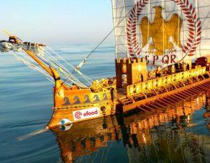 Το κρουαζιερόπλοιο της εταιρείας