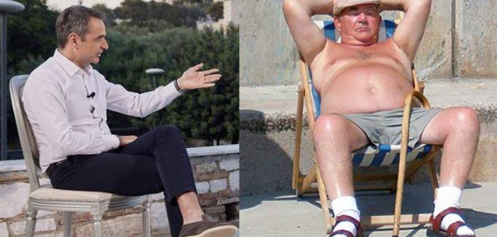Μητσοτάκης: Καταργούμε το φόρο στην άσπρη κάλτσα με πέδιλο για τους Γερμανούς τουρίστες