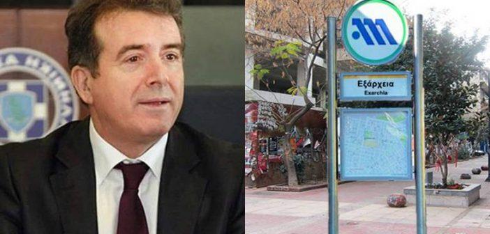 Το όνομα του Μιχάλη Χρυσοχοΐδη θα δοθεί στον σταθμό του μετρό στα Εξάρχεια, σύμφωνα με πληροφορίες