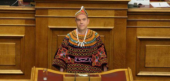 Ντυμένος Αφρικανός φύλαρχος θα εμφανίζεται ο Αλέξης Τσίπρας στη Βουλή έως ότου αποχωρήσει η Γαλλία από το Σαχέλ